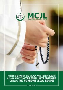 Book Cover: Position paper on Islam and inheritance Dr Haafiz Walusimbi