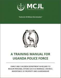 Book Cover: A TRAINING MANUAL FOR UGANDA POLICE FORCE